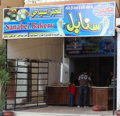 Boulanger local