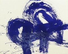 Jieun Park-91X73cm- 4h30 Paris- encre de chine et acrylique sur papier coréen-galerie Gabel- ST'ART 2014