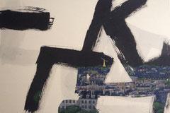 Jieun Park 116X89cm -Paris- encre de chine et acrylique sur papier coréen-galerie Gabel- ST'ART 2014
