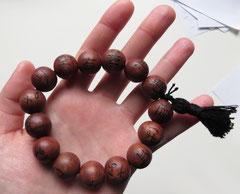 Juzu (Jap. Gebetsperlenarmband - 2013)