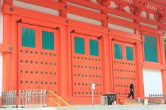 Irène : Pélerinage Kumano Kodo, Japon