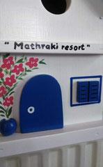houten nestkastje Grieks huisje bougainville balkon_4