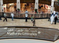 Dubai - Mall of the Emirates