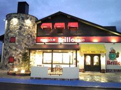 2013/01/26(土) 最近お気に入りの松岡のパン屋さん、石窯パン工房ブリロです。イートインスペースもあります。