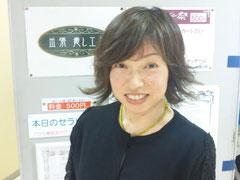 2014/11/26 あけのアクロスタウン 出張癒し工房 8,10,11日目担当 Nao