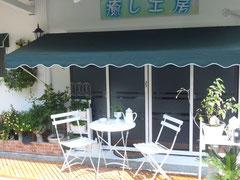 2013/05/03(金) サロン前をカフェテラス風にしてみました。