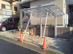 駐車場・駐輪場 サイクルポート リフォーム サイクルポート設置完了