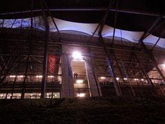 DFB-Pokal HSV:Bayern München 12.02.2014