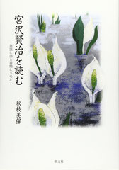 装画&挿絵(2017)