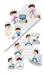 意識的に体を動かす 運動 ストレッチ