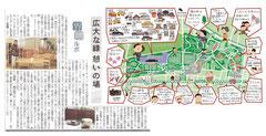 東京どんぶらこ 小金井公園イラストマップ