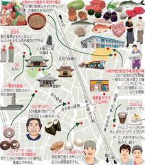 東京どんぶらこ イラストマップ 尻手