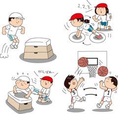 スポーツ 体育 授業 運動 スポーツ 体力づくり