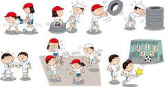スポーツ 体育 授業 スポーツ
