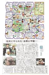 東京どんぶらこ 片倉イラストマップ