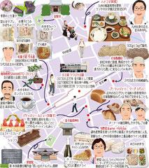 東京どんぶらこ イラストマップ つつじヶ丘