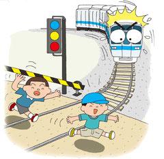 子供 ルール モラル 踏切 危険 事故