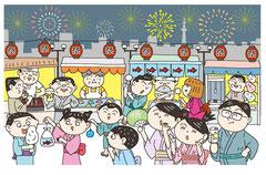 季節 8月 夏 縁日 お祭り 夜店 花火