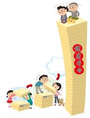 イメージ  カット 家族 健康 寿命