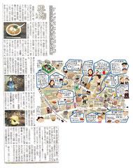 東京どんぶらこ 南長崎イラストマップ