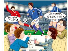 スポーツ サッカー観戦