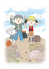 子供 冒険 登山 体験