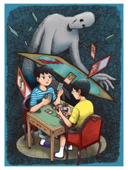 書籍表紙 講談社青い鳥文庫 カードゲームの罠
