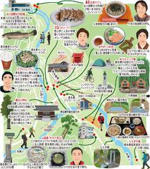 東京どんぶらこ イラストマップ 氷川 奥多摩