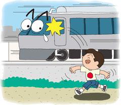 子供 ルール  モラル 投石 危険 事故