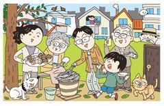 季節 11月 秋の味覚 食欲の秋