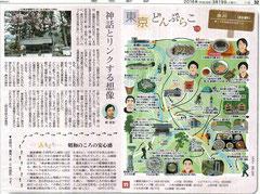 東京どんぶらこ 東京どんぶらこ 氷川 奥多摩 イラストマップ