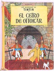 1ª edición 1958