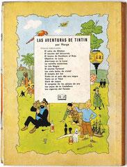 CP08 - 1ª edición 1964