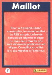 N° 03 - Maillot Extérieur (Verso)