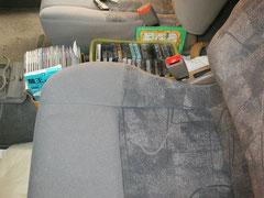 モケット(布柄あり)シート たばこ焦げ穴 リペア後