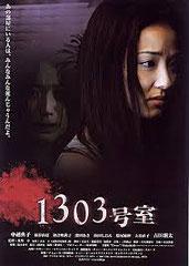 APARTMENT 1303, d'Ataru Oikawa • T.O. - 2007 - Japon • Laboratoire de sous-titrage: LVT • Co-adaptatrice: Ryoko Hagiwara