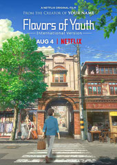 FLAVORS OF YOUTH de Haoling Li et Yoshitaka Tekeuchi Haoliners / Comix – 2018 – Chine / Japon • Studio de doublage : Deluxe Media • Direction artistique : William Coryn
