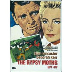 THE GYPSY MOTHS (LES PARACHUTISTES ARRIVENT), de John Frankenheimer • MGM - 1969 - USA • Laboratoire de sous-titrage : TITRA-TVS