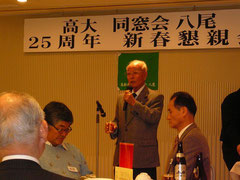柳澤元支部長から、乾杯の音頭