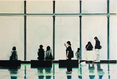 MORI GREEN 2021 Acryl und Öl auf Leinwand 165 x 240 cm