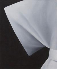 UNTITLED, 2017, Öl auf Leinwand, 60 x 50 cm