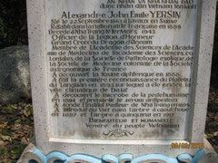 Inscription sur la tombe de Yersinh