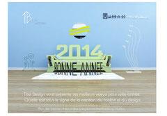 carte voeux an 2014