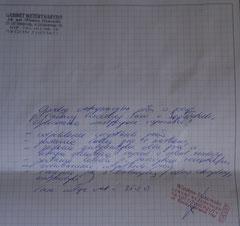 Rg. 1 v. 10/2014 TA W. Danowski - alle Hunde entflohen u. entwurmen, Misiek Demodex Inj., Azor Behandlung Abszess, Antibiose wg. Zeckenbiss