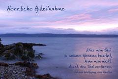 Bildnr. 109 / Schottland, Arran, Lochranza