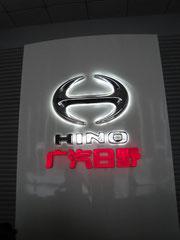 Hino Truck Dealer Sign