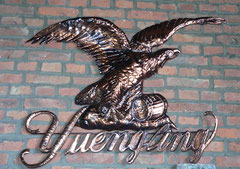 Yuengling Eagle Metal Sign