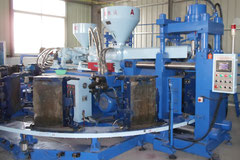 INJECTION MACHINE FOR BOOT