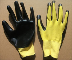 Nitrile Coating Palm