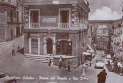 """Piazza del Popolo e inizio Via Roma anni '50(di fronte il Salone di """"Mastro Peppino Servidio"""" e L'Albergo """"Bruno"""")"""